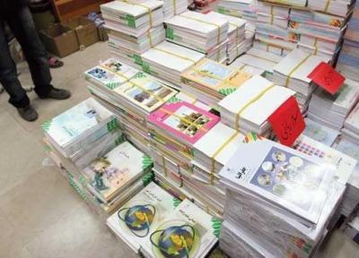 شروع توزیع کتب درسی ، فروش اجباری لوازم التحریر همراه کتب، ممنوع