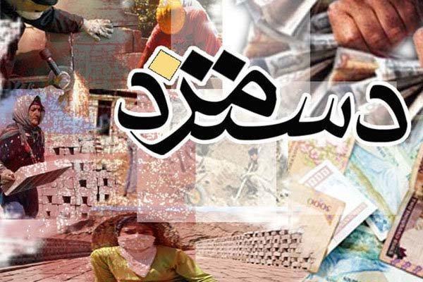 نامه اعضای شورایعالی کاربه محسنی بندپی، فشارمضاعف بر معیشت کارگران