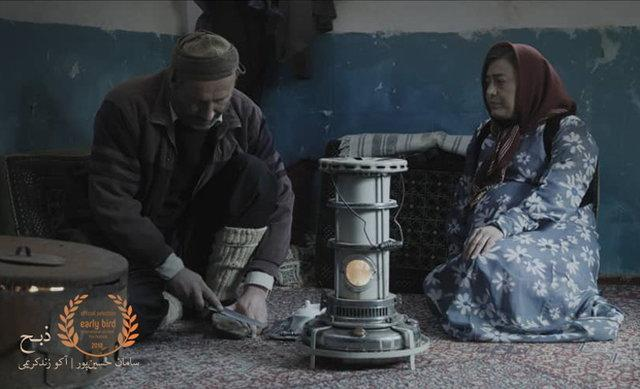 ذبح ایرانی در بلغارستان