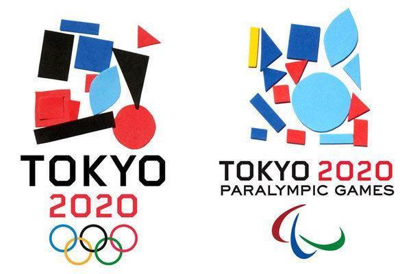 شرایط اعزام ورزشکار به پارالمپیک توکیو، محاسبه رکوردهای جهانی