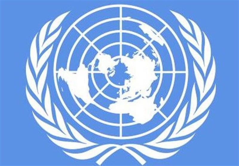 استقبال سازمان ملل از مامور شدن الزرفی برای تشکیل دولت عراق