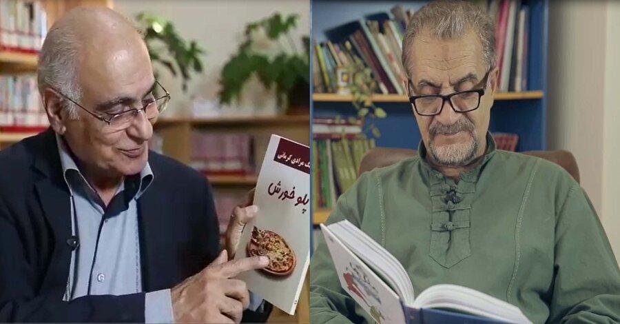 عیدی متفاوت شاعران و نویسندگان ، خوانش کتاب در دنیای مجازی