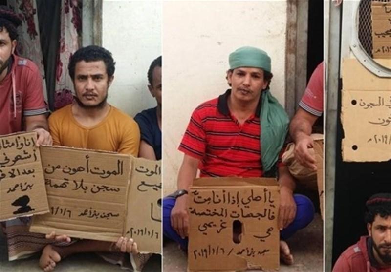 افشای جنایت های خطرناک عربستان در المهره یمن
