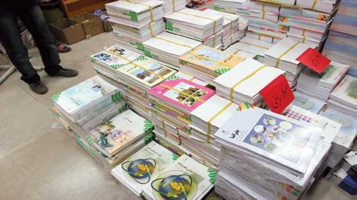 فردا؛ شروع ثبت نام و سفارس کتاب های درسی سال تحصیلی 1400- 1399