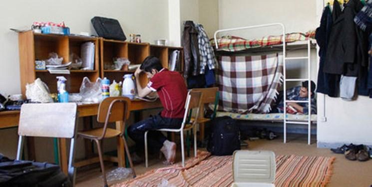 استفاده از خوابگاه در زمان دفاع از سرانجام نامه ها در دانشگاه امیرکبیر فراهم شد