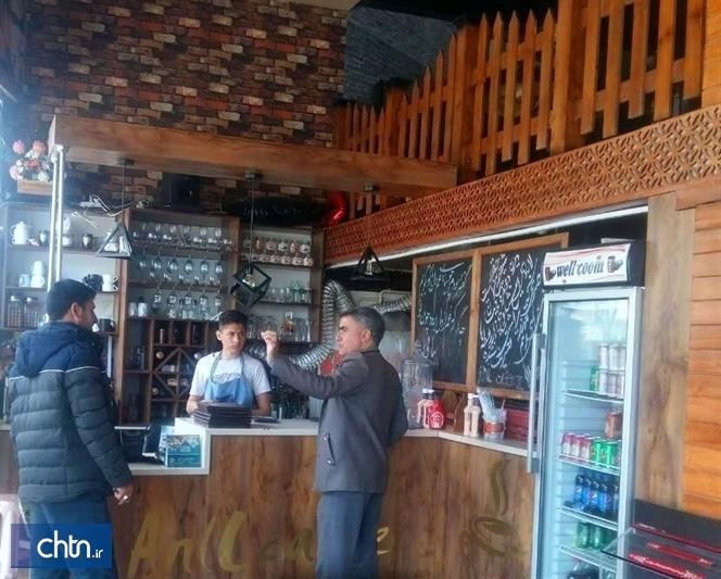 تشدید بازدیدهای نظارتی بر اماکن گردشگری کردستان در ماه مبارک رمضان