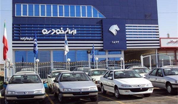 جزئیات پیش فروش یکساله 45 هزار محصول ایران خودرو ، شرایط صاحبان پلاک فعال باز