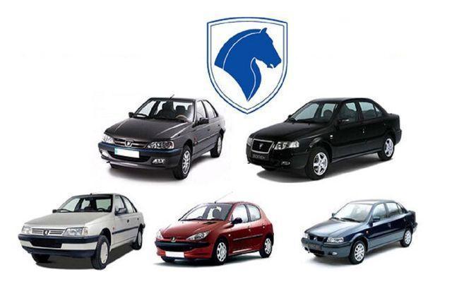 قرعه کشی مرحله چهارم فروش فوق العاده ایران خودرو