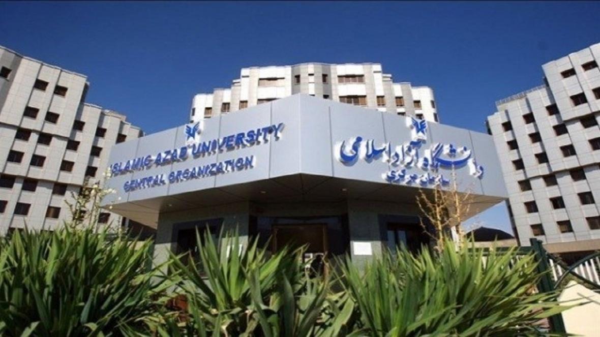 شروع انتخاب رشته داوطلبان آزمون کارشناسی ناپیوسته رشته های علوم پزشکی دانشگاه آزاد