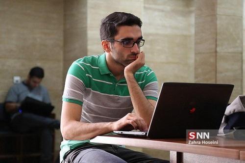 آخرین فرصت ثبت نام دانشجویان نوورود دانشگاه شهید باهنر کرمان اعلام شد