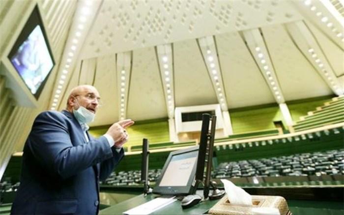 قالیباف: حق و وظیفه مجلس دخالت در هر موضوعی است
