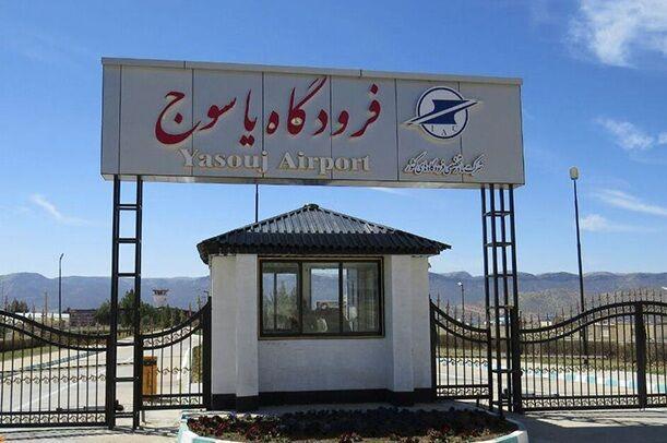 خبرنگاران پرواز های فرودگاه یاسوج افزایش یافت