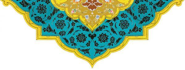 غزل شماره 59 حافظ: دارم امید عاطفتی از جناب دوست