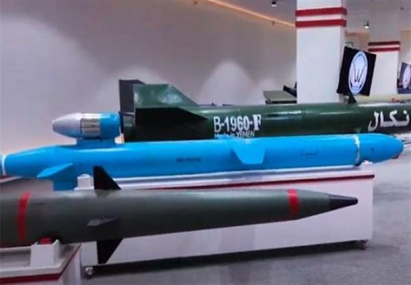 یمن، رونمایی از دستاوردهای جدید در حوزه دفاعی از پهپادهای جدید تا موشک های سعیر، قاصم2 و قدس2