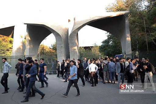 مهلت ارسال آثار به مسابقه ارائه سه دقیقه ای سرانجام نامه دانشجویی دانشگاه تهران تمدید شد خبرنگاران