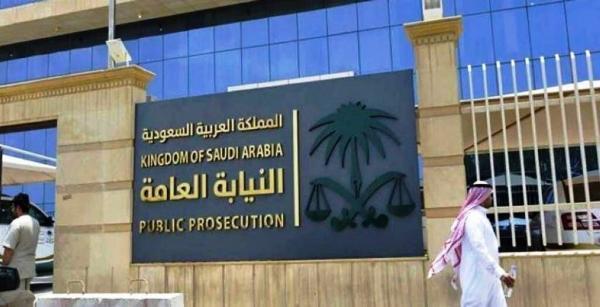 بازداشت سه مقام دیگر عربستان به اتهام فساد مالی