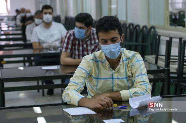 زمان بندی مصاحبه آزمون دکتری در دانشگاه تحصیلات تکمیلی علوم پایه زنجان اعلام شد