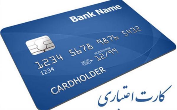 اقساط کارت اعتباری 7 میلیونی چند؟