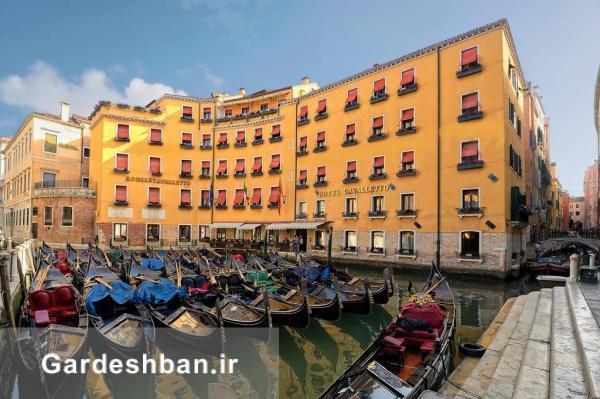 معرفی هتل 4ستاره آلبرگو کاوالتو اَند دگو اورسلو ونیز