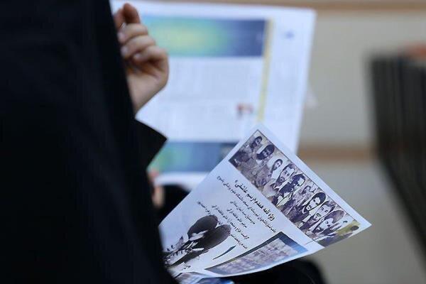 نامه جمعی از فعالان نشریات به شورای مرکزی ناظر بر نشریات دانشجویی وزارت علوم