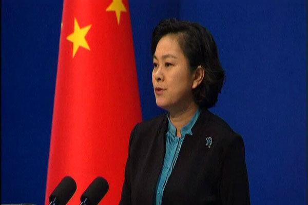 تورهای چین: چین: با هرگونه تحریم یکجانبه آمریکا علیه ایران مخالفیم